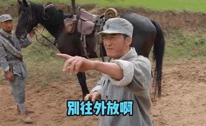 """吴京拍《父辈》意外坠马 嘱咐""""别告诉我老婆"""""""