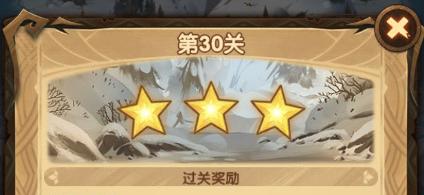 剑与远征迷糊森林全三星攻略大全