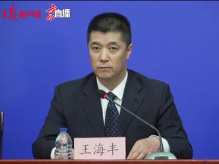北京:宗教活动场所全部实行两暂停