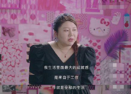 杨天真谈生命长度:为何不能为工作牺牲身体?