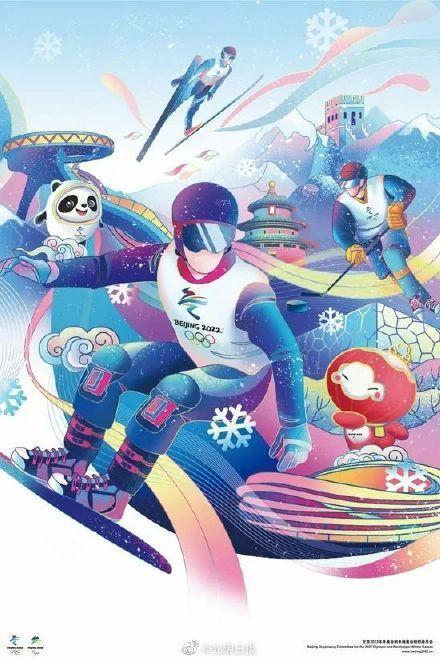 2021北京国际设计周有哪些看点?