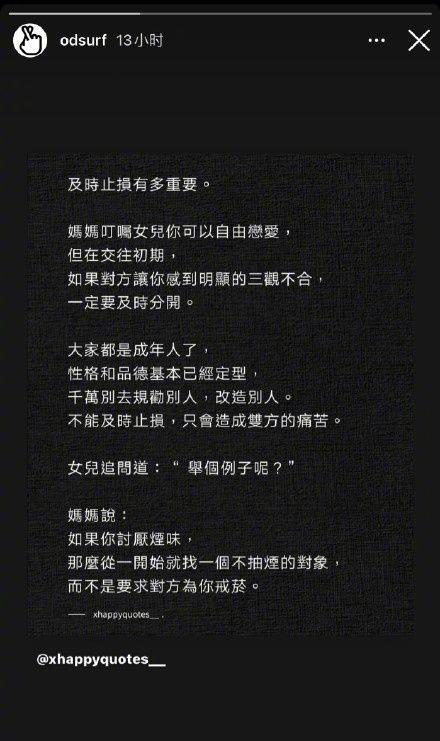罗志祥与女网红每周都约P?经纪人发律师声明辟谣