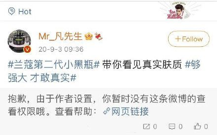 品牌删除与吴亦凡合作广告 央媒官微删宣传微博