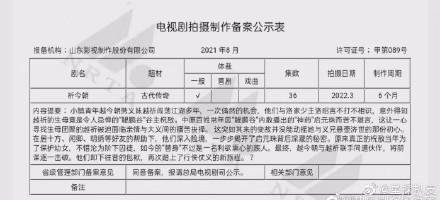 仙剑奇侠传六开通官博 仙剑三剧中的废话文学