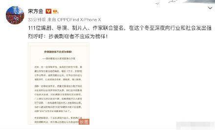 因在综艺中点评时语出惊人话题炒作,111位影视从业者联名抵制于正郭敬明