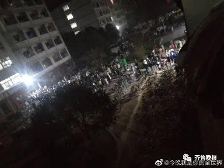 山东曲阜发生塌陷,高校学生有序避难
