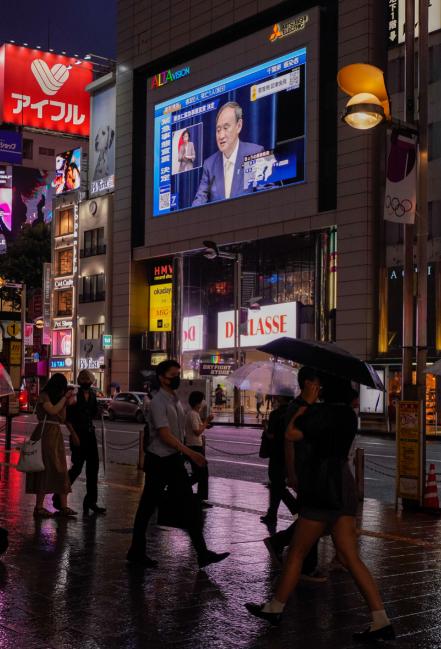 民调显示近七成日本民众担忧奥运防疫安全