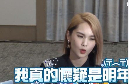 杨丞琳曝与李荣浩已5个月未见 预计明年才能见面