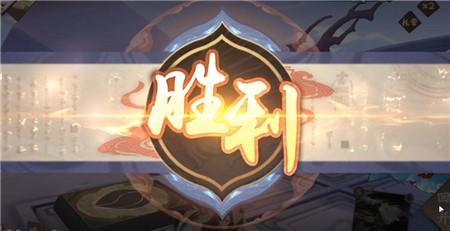 仙剑奇侠传九野支线任务关卡通关攻略大全