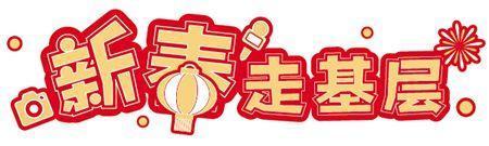 北京大兴千人师生隔离点里的喜怒哀乐