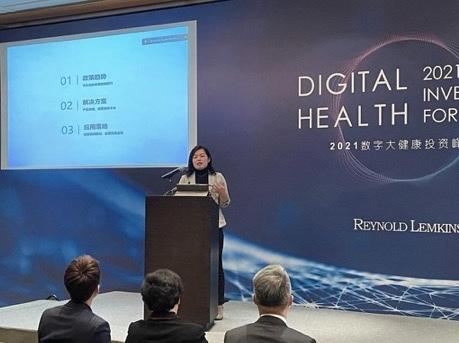互联网+医疗迎来高质量发展机遇
