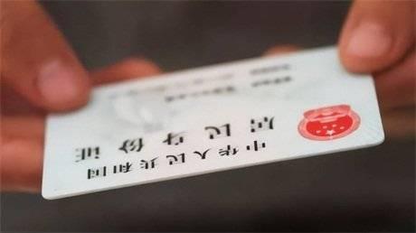 山东将于4月19日至25日为全省中小学生集中办身份证