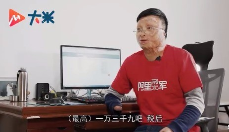 真棒!残疾小伙两根手指打字攒下首付