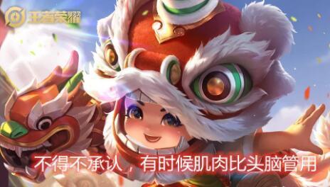 王者荣耀S22刘禅阵容搭配对局运营思路介绍 刘禅秘密基兑换推荐值不值?