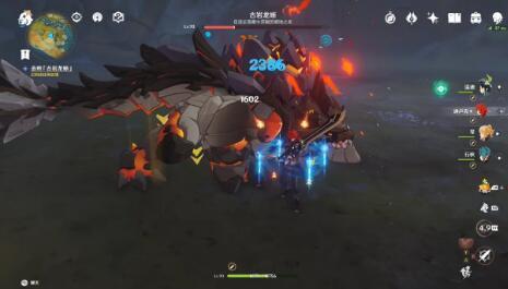 原神1.3古岩龙蜥无护盾角色打法攻略