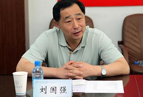 涉嫌受贿罪 辽宁省政协原副主席刘国强被逮捕