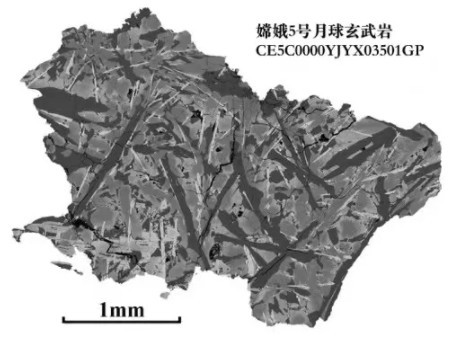 嫦娥五号月球玄武岩放大图像。国家航天局探月与航天工程中心供图