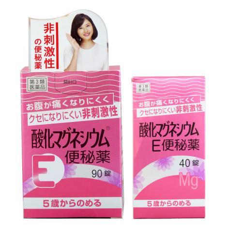 健荣氧化镁,孕妇也可以吃的便秘药