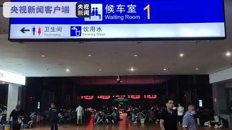 郑州铁路:连夜抢修线路 停运列车30日内可免费退票