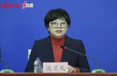 北京疾控:不建议公共场所使用不易清洁消毒的门帘