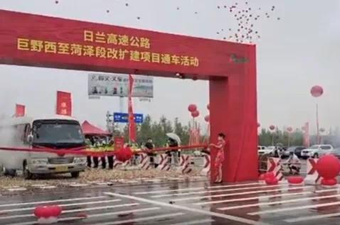 """这就是山东·菏泽   首条双向八车道高速公路通车,最后实现""""县县通高速""""的菏泽剑指全国性交通枢纽"""
