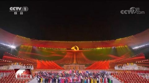 科技与艺术完美结合 揭秘《伟大征程》台前幕后