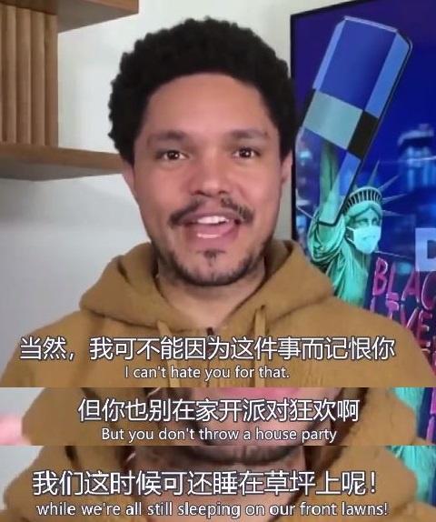 """中国嫦娥""""奔月"""",崔娃""""暴露""""了"""