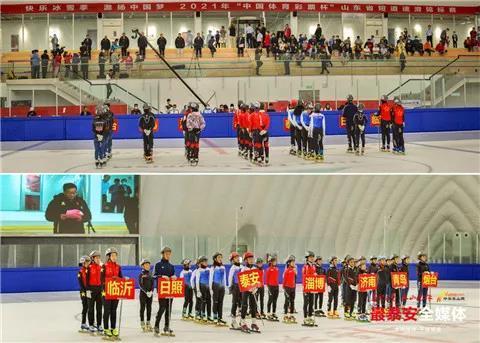 2021山东省短道速滑锦标赛圆满落幕,泰安队斩获一银