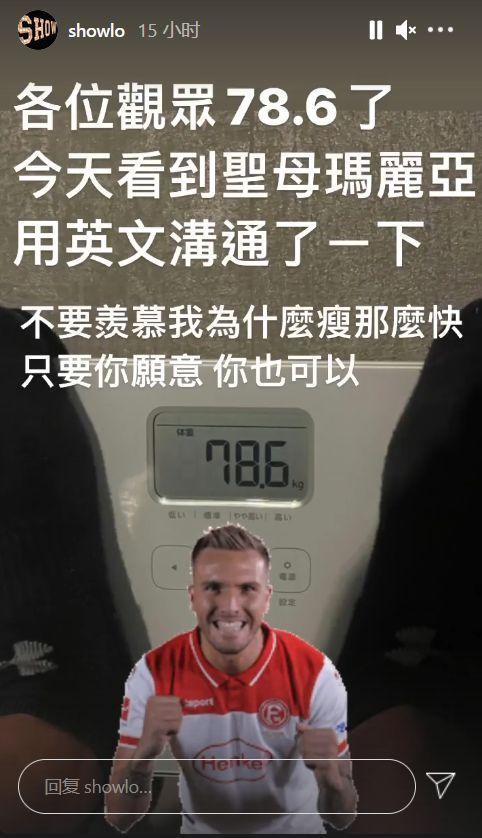 """罗志祥沉寂10个月要复出 自曝时间""""就在本周"""""""