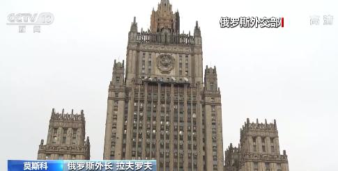 拉夫罗夫:西方制裁中俄是不明智的