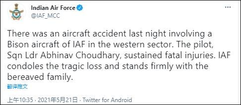 印度空军一架米格-21战机坠毁