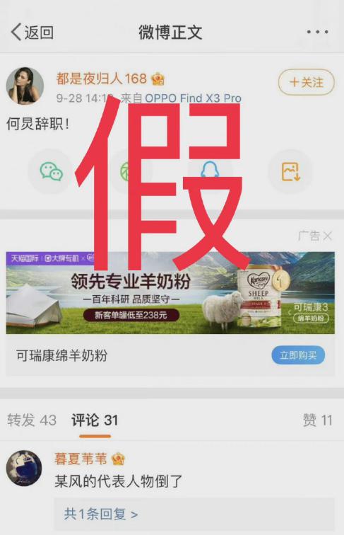 """何炅被曝辞职?疑卫视工作人员辟谣""""你听谁讲的"""""""