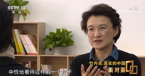 面对面丨两次被中国外交部点赞 日本纪录片导演竹内亮:真实的中国