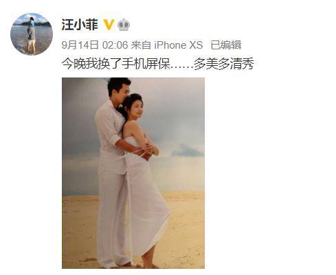 想孩子想老婆!汪小菲疑得焦虑症:我恨这个疫情