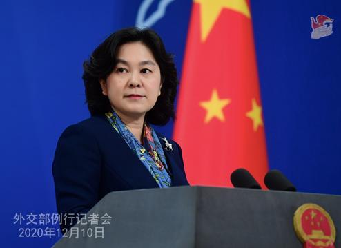首次!中国对等制裁美国行政部门官员