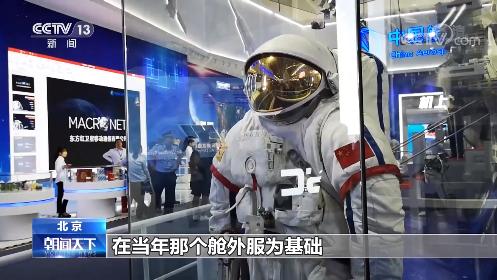 2年11次飞行任务!中国航天工程高密度建设空间站