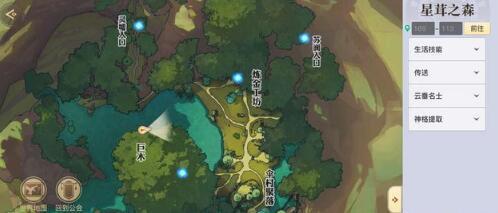 天谕手游鱼王必刷新点地图位置坐标汇总 高冷亲和机缘任务完成方法教程攻略