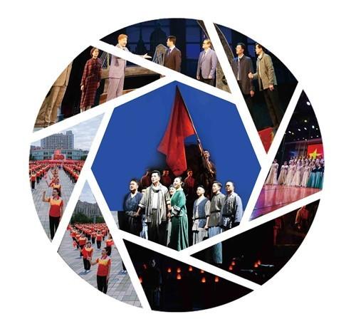 全国各地以多彩的文旅活动庆祝建党100周年