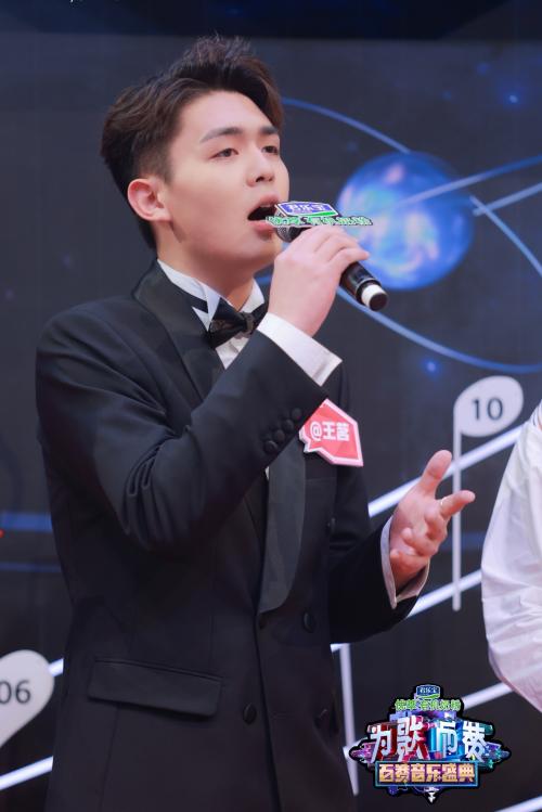繁星互娱歌手王茗参与热门音综《为歌而赞》实力清唱魅力爆棚