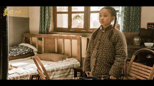 热播剧《美好的日子》遇见大咖 小演员季妍霏生动出演