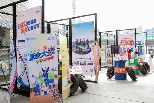 电竞看移动,动感地带5G校园先锋赛贵州赛区总决赛燃爆黔城