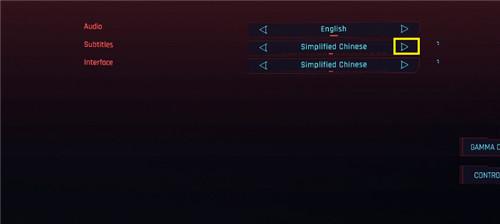 赛博朋克2077设置中文方法教程说明