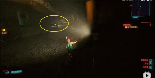 赛博朋克2077石中剑跑车在哪里获得