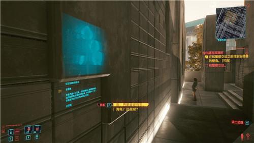 赛博朋克2077安德鲁的壁龛在什么位置