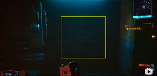 赛博朋克2077阿修罗狙击枪在哪里获得