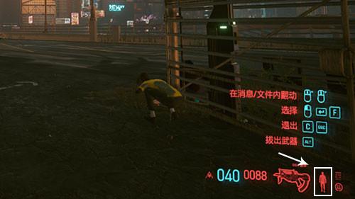 赛博朋克2077无法加速奔跑怎么回事