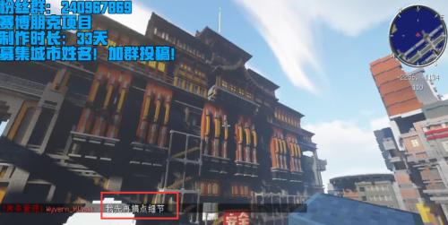 虎牙MC中国风赛博朋克接力赛即将结束 超炫酷未来之城马上竣工!