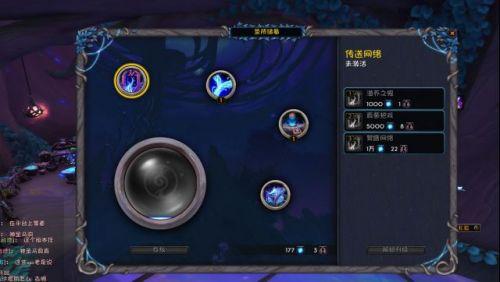 魔兽世界心能储备任务攻略流程一览