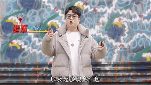 12月26日《三国杀》年终狂欢夜,李雪琴醋醋火树集结PK,豪礼送不停!
