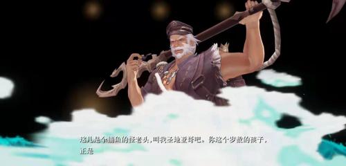 幻书启世录:新幻神是老头的原因找到了!下次求出《茶花女》